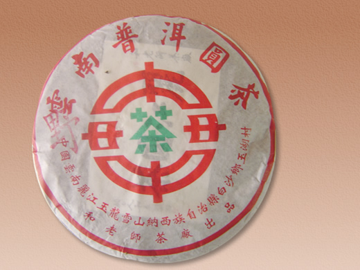 6372-玉龍四中七子餅