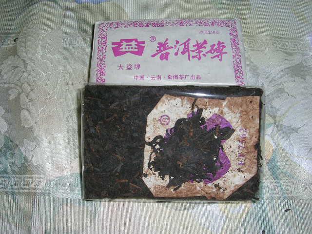 3350-大益紫磚