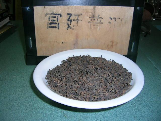 2302宮廷普洱(2公斤)