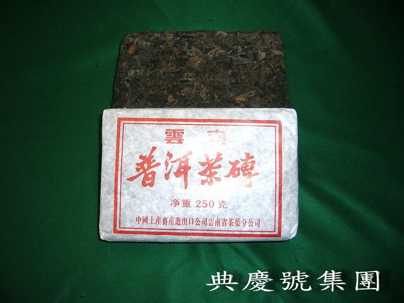 3383-90年(油光紙)棗香磚